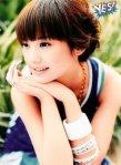 Rainie Yang 13