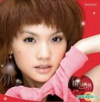 Rainie Yang 15