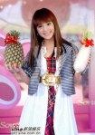 Rainie Yang 16