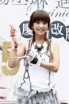 Rainie Yang 30