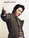 Song Seung Hun 21