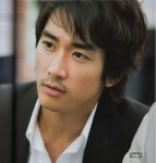 Song Seung Hun 5