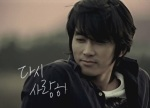 Song Seung Hun 6