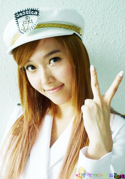 Foto Foto dan Biodata Yoona SNSD Terbaru 2012