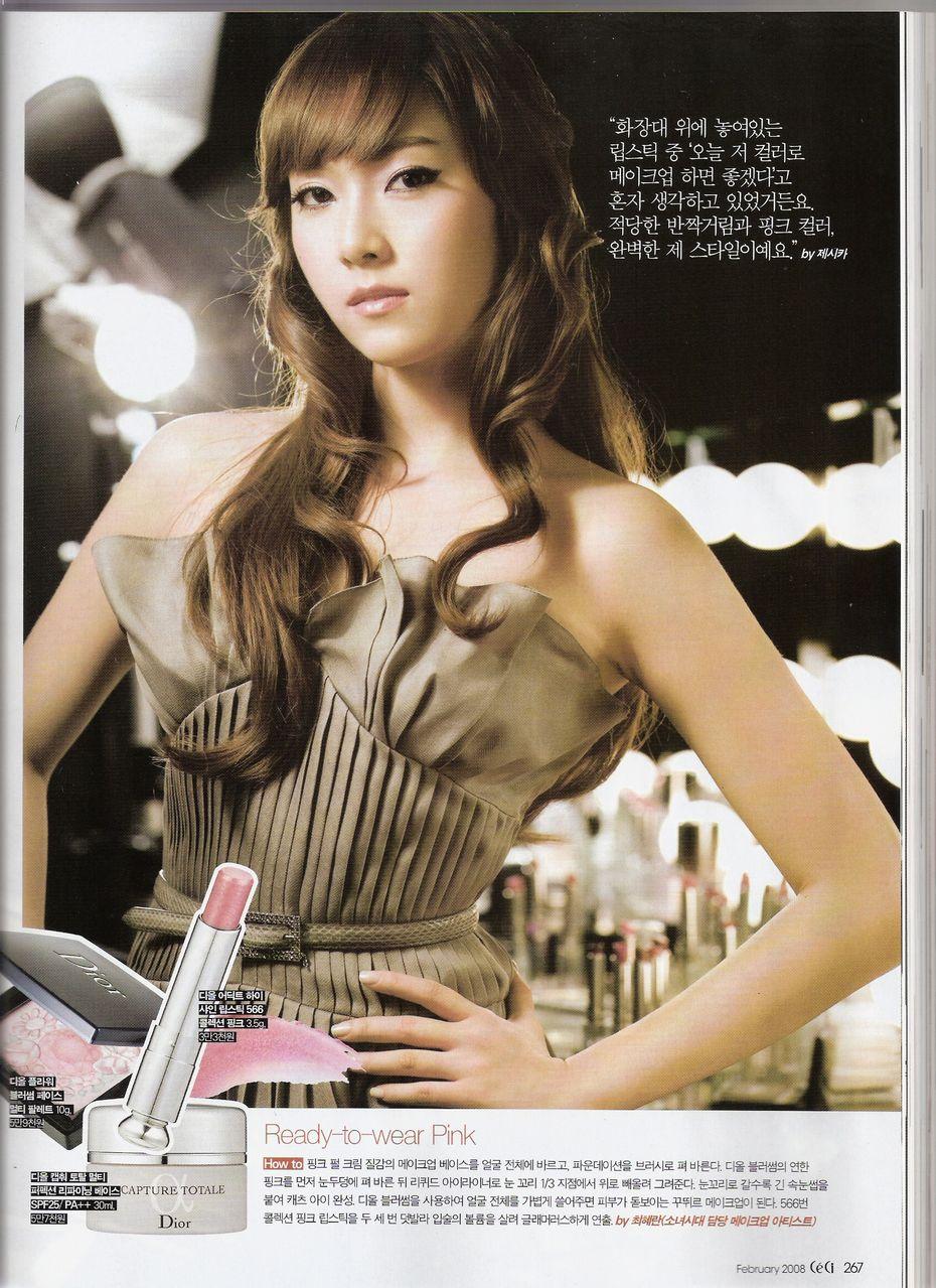 Cara Menata Rambut ala Jessica SNSD