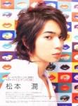 Jun Matsumoto 16
