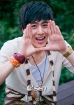 Nickhun 2PM - 8