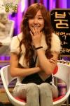 Tiffany 23