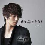Jung Il Woo 25