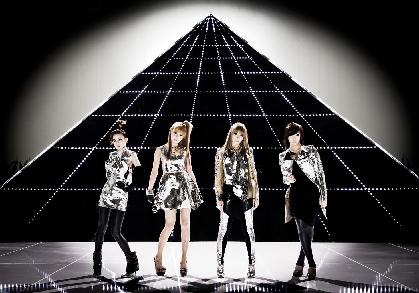 2NE1) I'm The Best ~Lyric n Translation~   EastAsiaLicious
