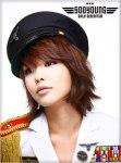 Soo Young 11
