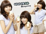 Soo Young 2