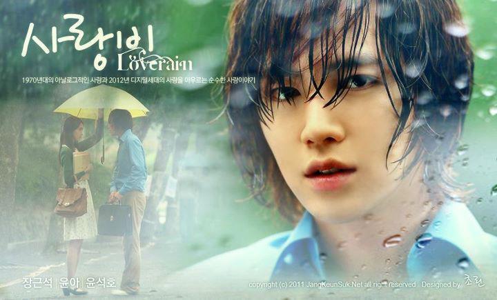 (Love Rain OST) Love is Like Rain Lyric – Na Yoon Kwon ... Jang Geun Suk Love Rain Wallpaper